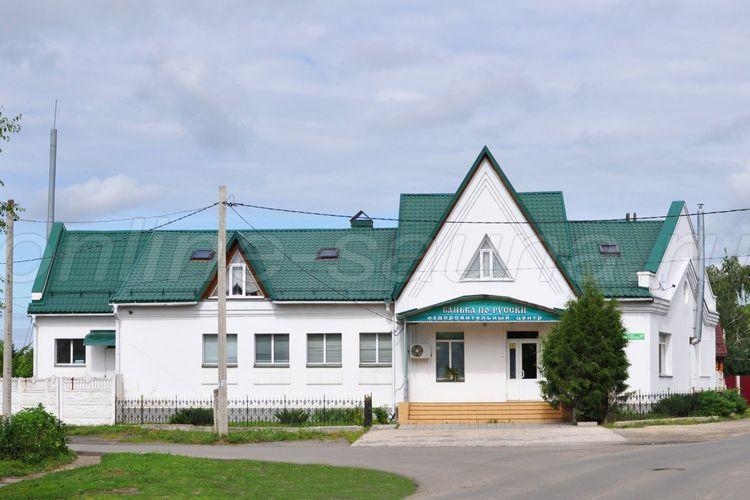 Банька по-русски, оздоровительный центр